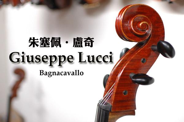 giuseppelucci-logo