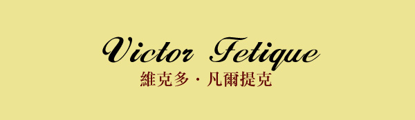 fintiqe-logo