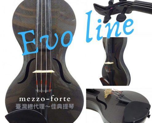 Mezzo Forte EVO Line